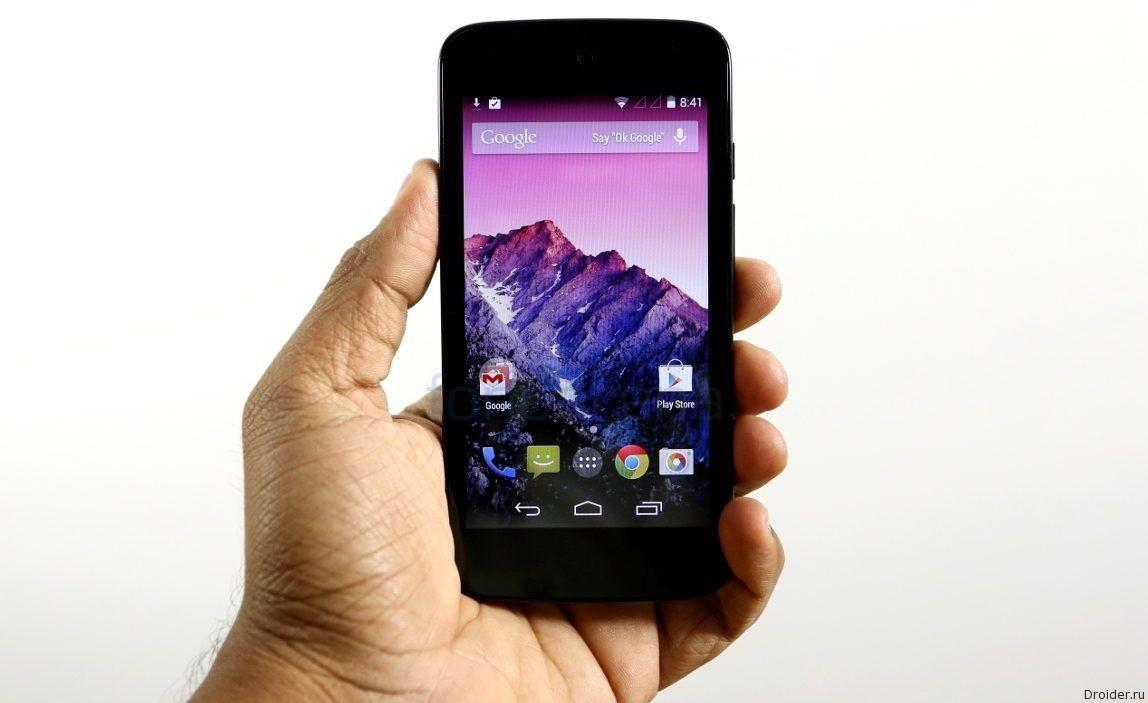 Android One Karbonn Sparkle V