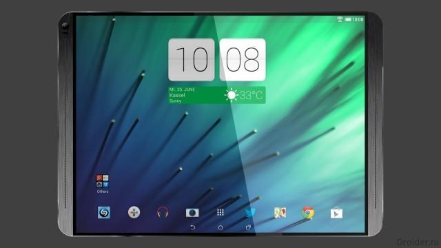 Концепт фирменного планшета HTC