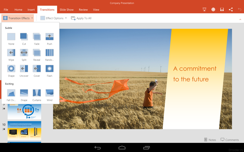 PowerPoint на Android