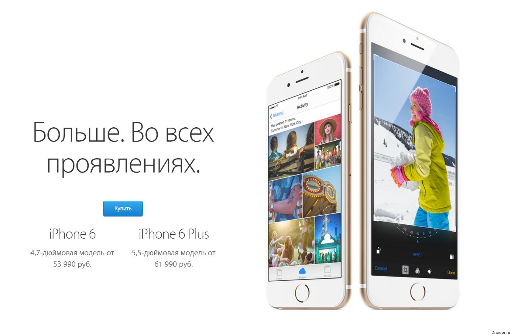 Apple iPhone 6/iPhone 6 Plus