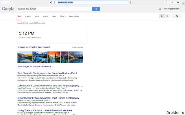 Google - Material exploration от Aurélien Salomon