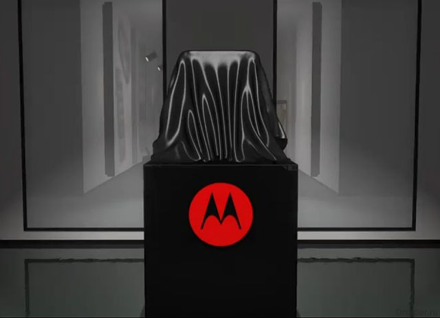 Устройство Motorola