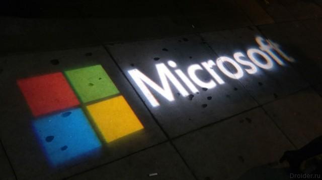 Логтип Microsoft