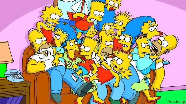 Поколения Симсонов