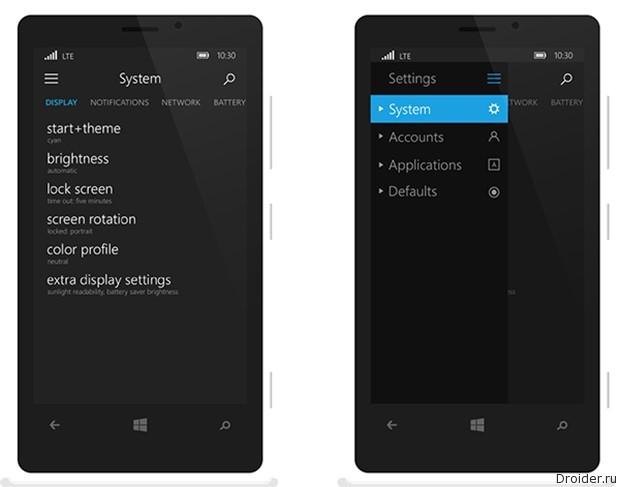 Мобильное приложение Windows 10