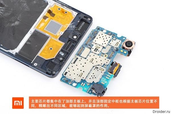 Фотографии Mi Note от Xiaomi в разобранном виде
