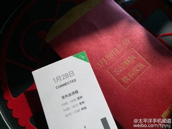 Анонс Meizu M1 Note mini