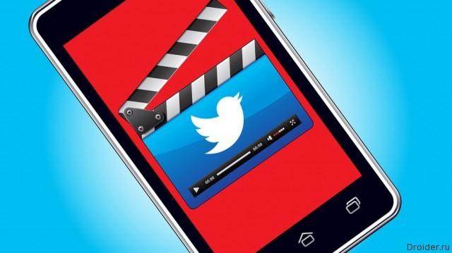 Twitter и Видео