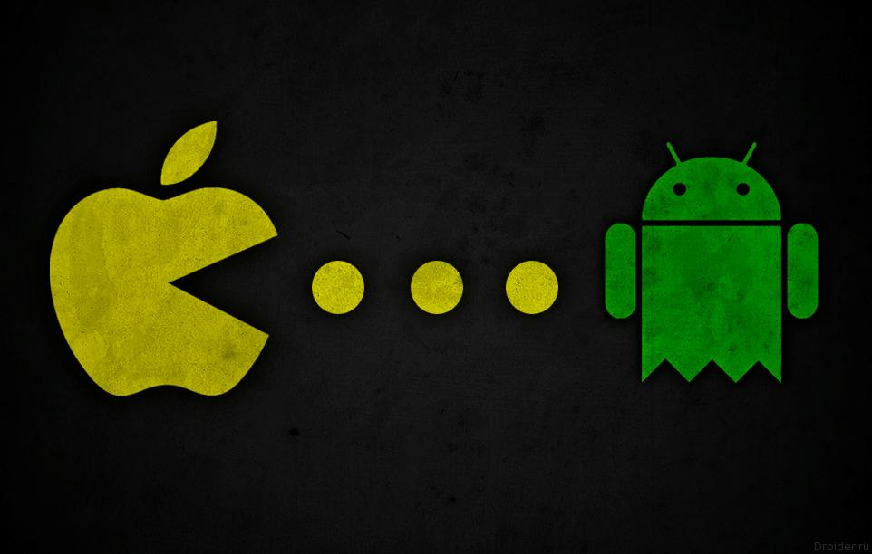 Apple против Google