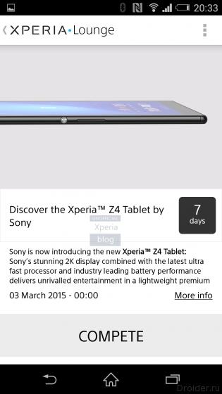 Xperia Z4 Tablet на Xperia Lounge