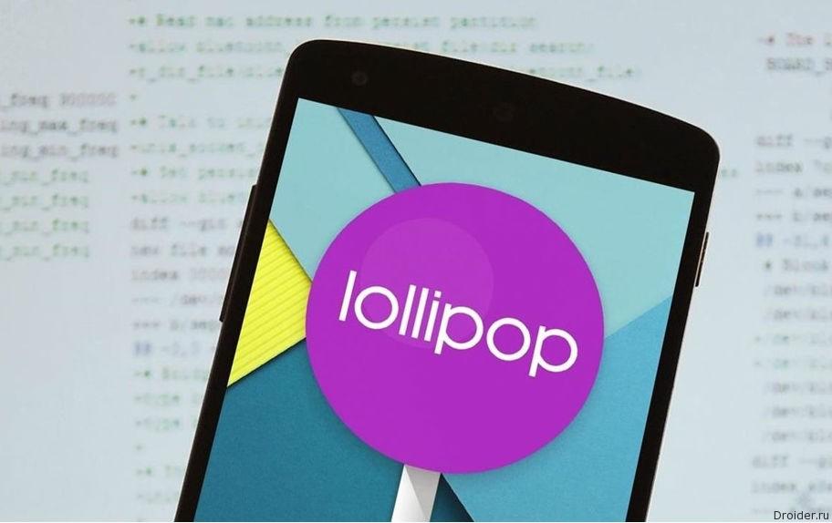 Nexus и Android Lollipop