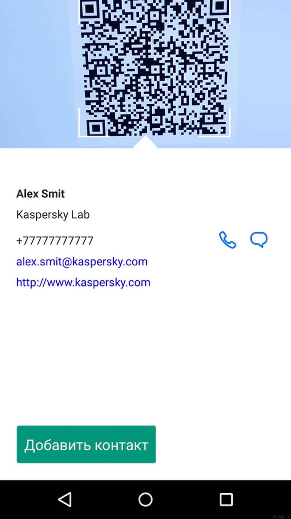 Интерфейс QR Scanner
