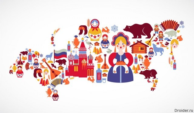 Символы, Россия