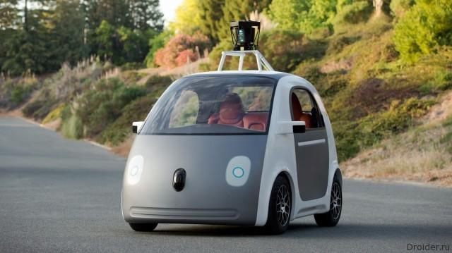 Самоуправляемое авто Google