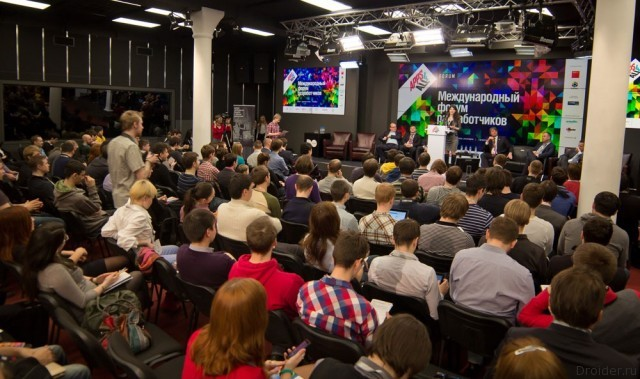 apps4all форум