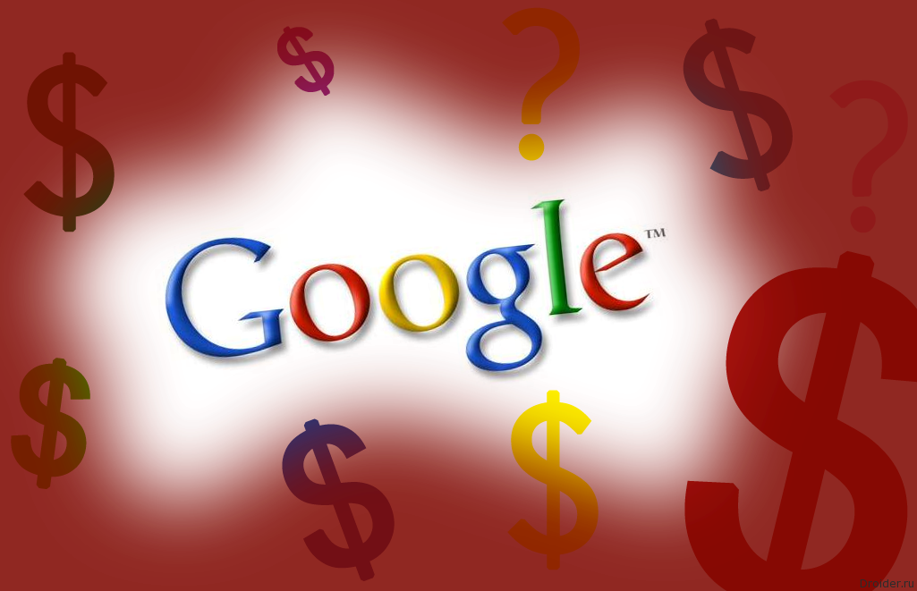 Google and Money