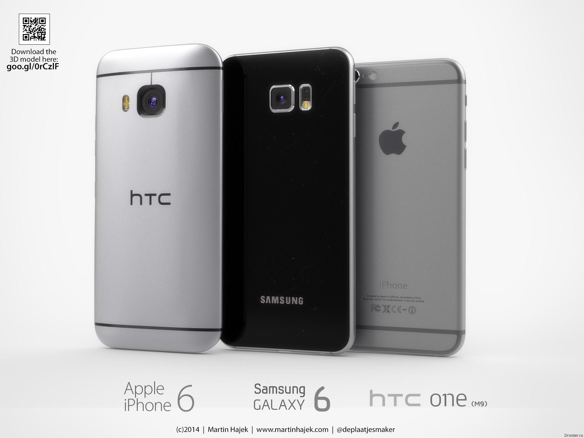 HTC One M9, Samsung Galaxy S6 и iPhone 6