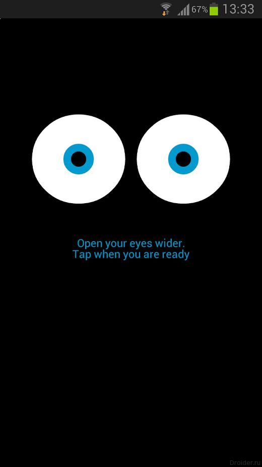 Eye Tracking Prank App