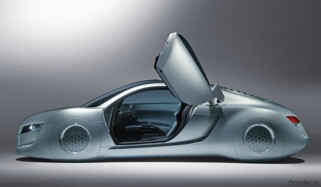 Концепт Audi