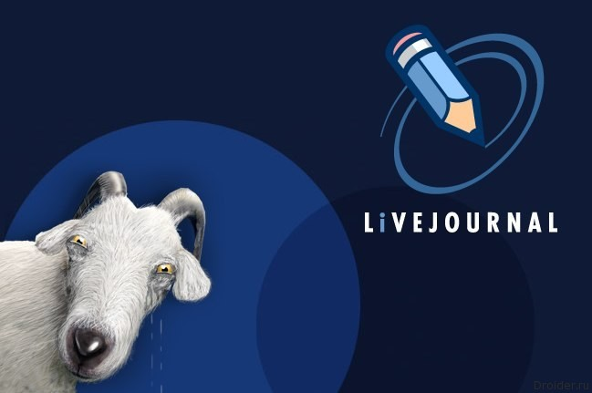 Символ LiveJournal