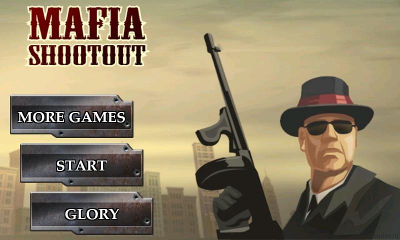 Mafia выбывание