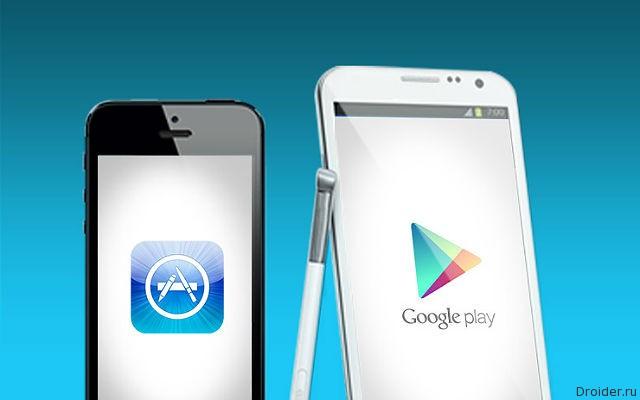 App Store и Play Store