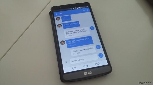 Google Messenger