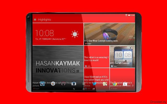 Концепт планшета HTC