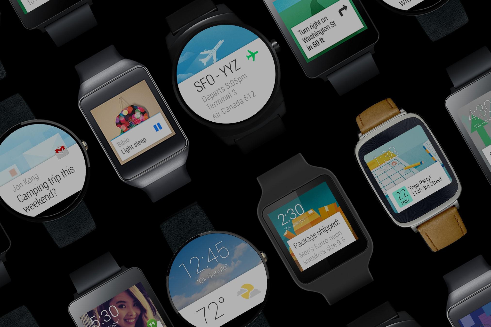 Смарт-часы на Android Wear
