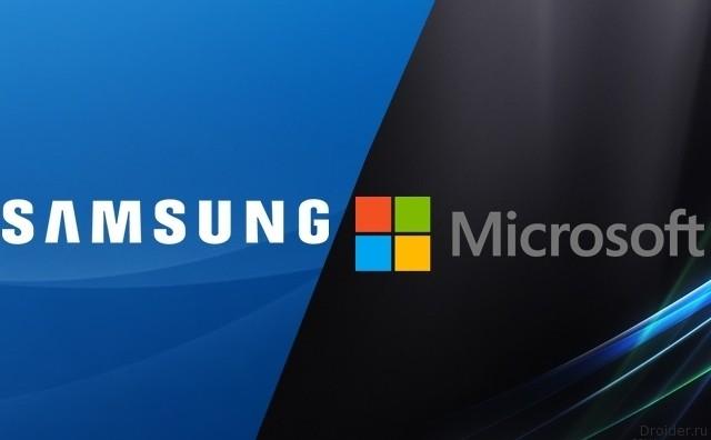 Microsoft и Samsung