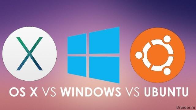 X, Windows, Ubuntu