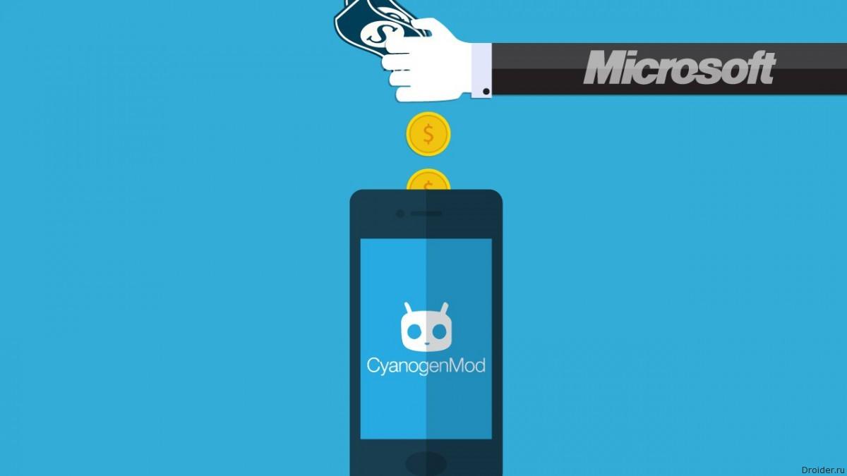 Microsoft и Cyanogen Inc