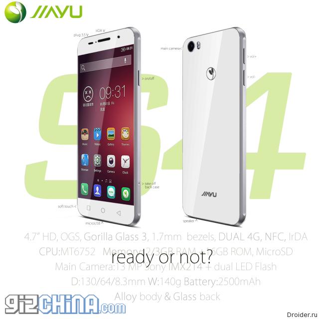 Смартфон S4 от JiaYu