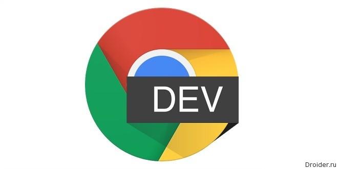Google Dev