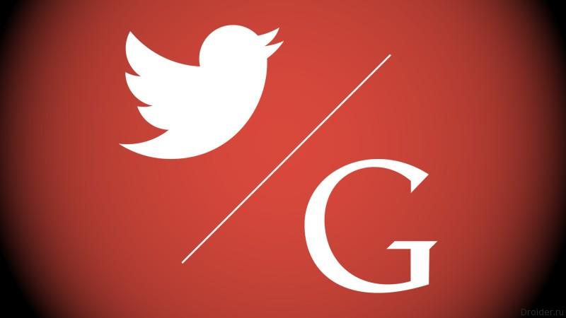 Twitter + Google