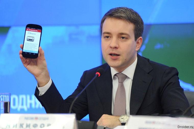Никифоров и YotaPhone