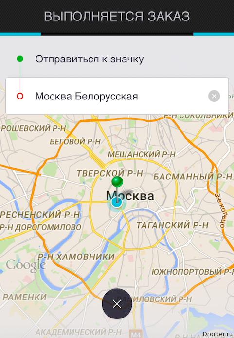 Uber в Google Maps