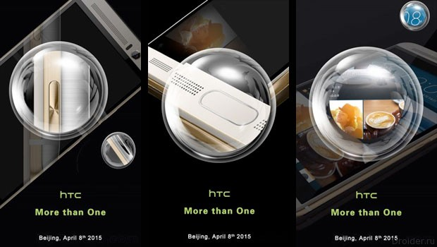 Тизеры HTC One M9+