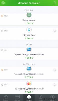 Сбербанк онлайн обзор 4