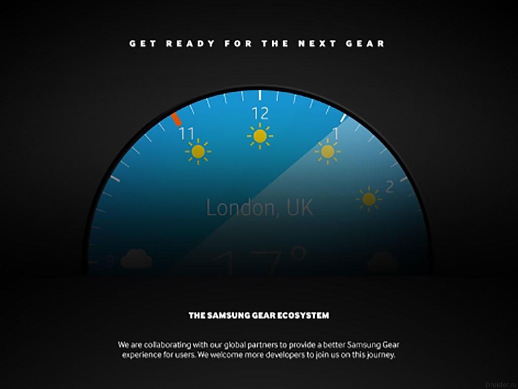 Круглые часы Samsung