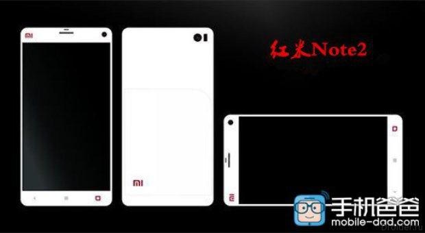 Redmi Note 2 от Xiaomi