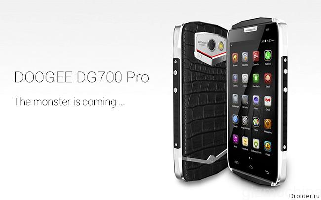 Dooge DG700