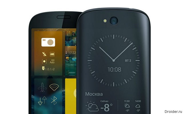yotaphone sailfish