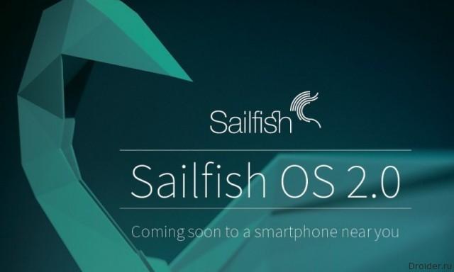 Sailfish 2.0