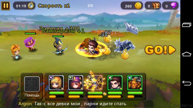 Обзор Legends Rush 3