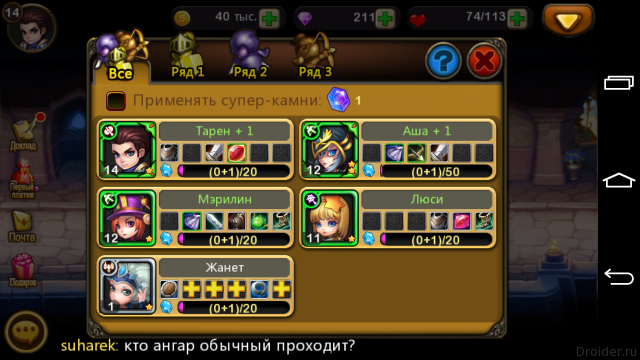 Обзор Legends Rush 2