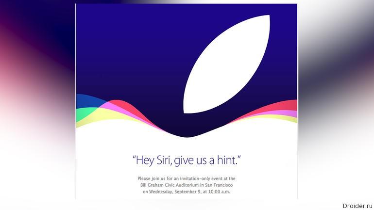 Hey Siri, give us a hint