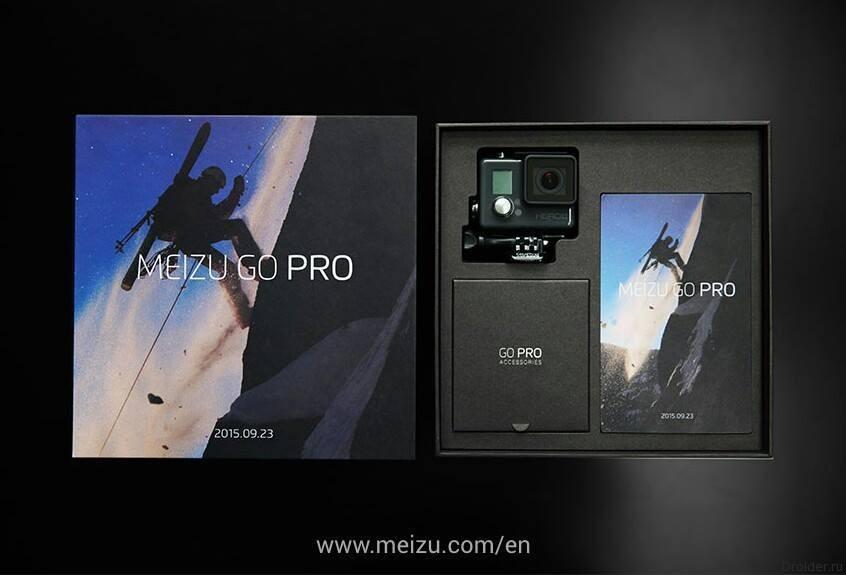 Meizu Go Pro