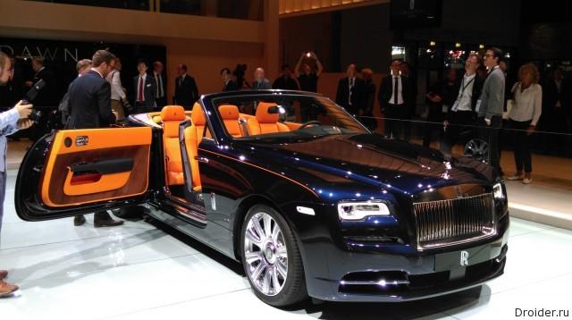 Rolls Royce Dawn IAA 2015