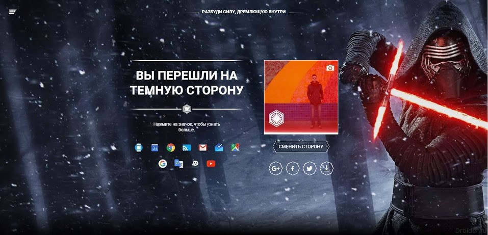 Борис Веденский